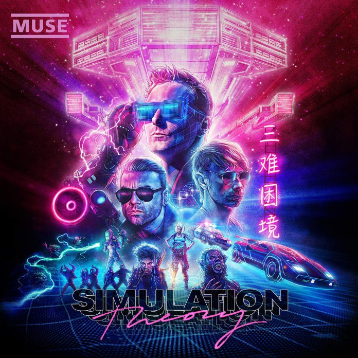 Muse - Simulation Theory (Albumcover)